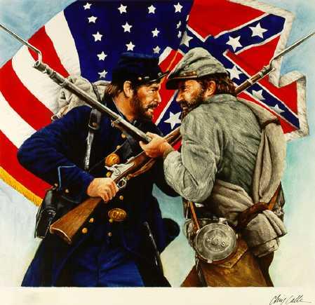 Север против Юга